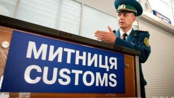Таможня перестала пропускать в государство Украину посылки из иностранных интернет-магазинов