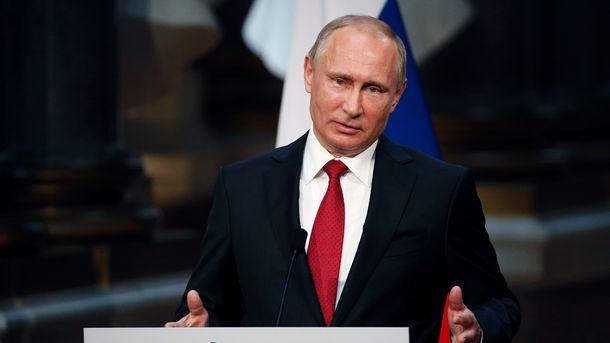 Владимир Путин, фото AFP