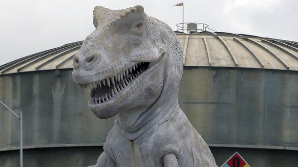 Динозавр. Фото: AFP