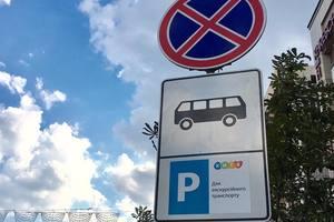 Где в Киеве находятся остановки для туристического транспорта (адреса)