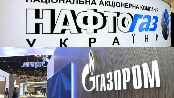 Власти Украины поведали обожиданиях порешению спора с«Газпромом»
