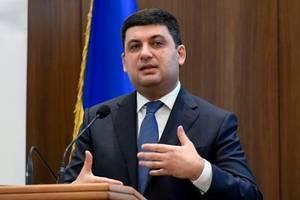Гройсман озвучил перспективы вступления Украины в ЕС