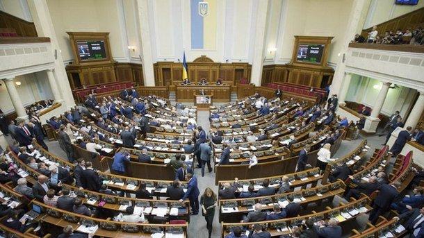 Верховная Рада. Фото: AFP