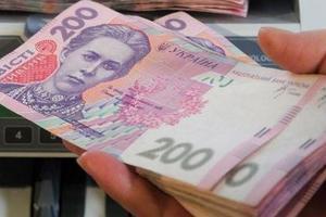 Средняя зарплата в Украине будет выше семи тысяч гривен - Рева