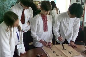 В Украине набирают популярность школы с изучением восточных языков