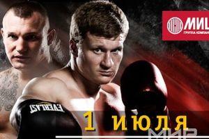Билеты на бой Поветкин - Руденко поступили в продажу