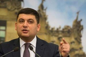 Гройсман об отставке Стеця: Украина до сих пор отражает пропагандистские атаки РФ благодаря команде министра