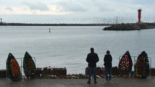 Минобороны РФ опубликовало итоги расследования катастрофы Ту-154, фото AFP