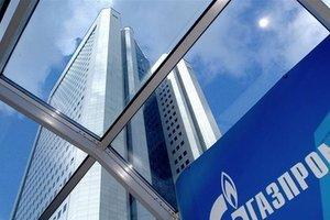 """""""Газпром"""": Решение Стокгольмского арбитража является промежуточным"""