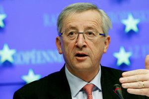 Президент Еврокомиссии выдвинул Турции ультиматум