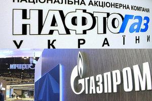 Красивая победа: украинцы бурно отреагировали на решение Стокгольмского арбитража по газу