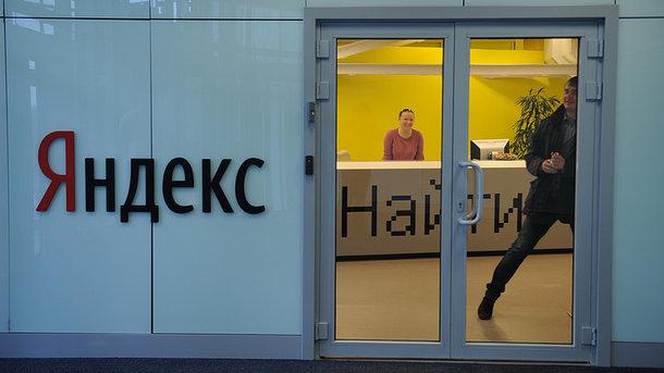 Компания «Яндекс» анонсировала ограничение бизнеса вУкраинском государстве