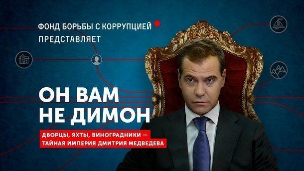 Навальному может угрожать настоящий срок,— юрист ФБК