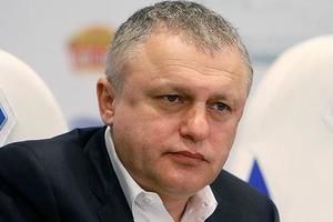 """Суркис: """"Реброва заменит Хацкевич, но у нас должна еще состояться одна беседа"""""""