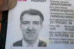 Геращенко: Киллер Осмаева ранее выходил на украинских политиков