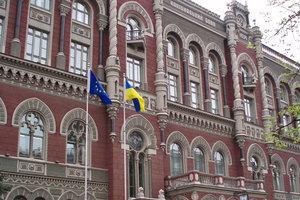 Порошенко рекомендовали трех кандидатов на пост главы НБУ - документ