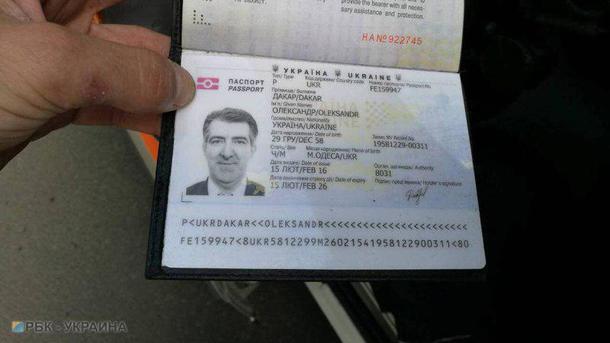 Чиновник, выдавший паспорта киллеру Осмаева, задержан, фото РБК-Украина