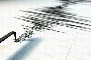 У берегов России произошло мощное землетрясение