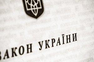 Порошенко подписал закон, который поможет жителям оккупированных территорий получить высшее образование