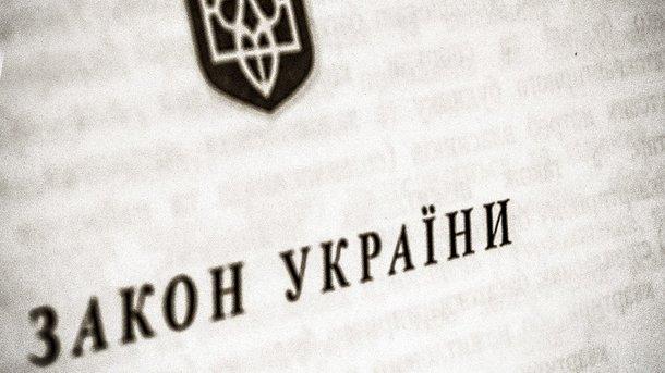 Порошенко подписал закон, который поможет жителям оккупированных территорий получить высшее образование. Фото: president.gov.ua