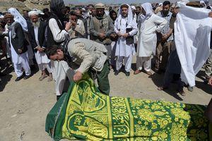 Во время похорон в Кабуле прогремел взрыв