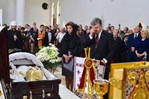 Петр и Марина Порошенко попрощались с Любомиром Гузаром