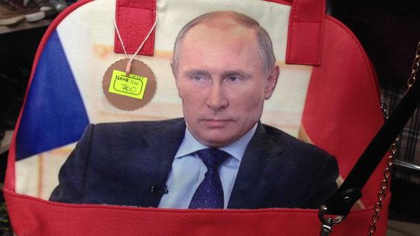 Лочные секс украшения в луганске