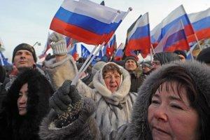 Россияне считают США и Украину главными врагами РФ - опрос