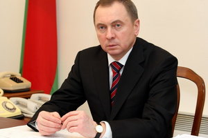 Беларусь не имеет даже намерений оторваться от России, - глава МИД Макей