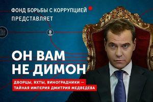 Он вам не Димон-2: Навальный выпустил новое видео рублевской усадьбы Медведева