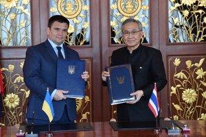 Украина и Таиланд подписали торговое соглашение