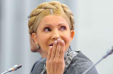 В БПП обвинили Тимошенко в госизмене и требуют провести расследование