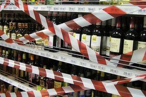 Суд поставил точку в вопросе ночной продажи алкоголя в Киеве