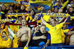Где смотреть матч Украина - Мальта 6 июня
