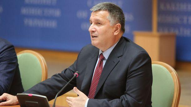 Арсен Аваков. Фото: kmu.gov.ua