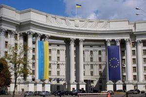 Киев передал Москве ноту протеста в связи с визитом Матвиенко в Крым