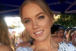 21-летняя девушка чудом избежала двух терактов, но исчезла после атаки в Лондоне