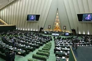 Перестрелка у парламента Ирана: один человек убит, восемь ранены - СМИ
