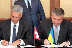 Украина и Швейцария заключили соглашения по безвизу и реадмиссии - Аваков