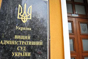 В Киеве загорелся Высший административный суд, посетителей и работников эвакуируют