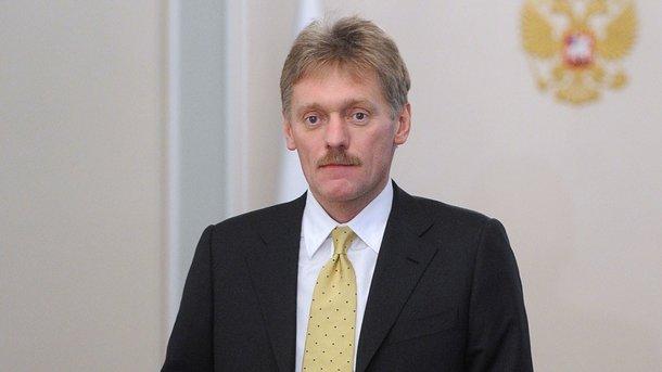 Киев оценил введение визового режима сРФ в $75 илн