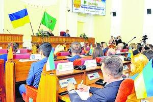 В Харьков съехались представители 13 городов Европы