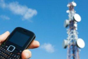 В Донецке исчезла мобильная связь