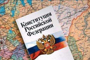 Половина россиян путается в том, какой праздник отмечает РФ 12 июня – опрос