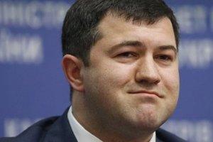 Посол Великобритании Гоф уличила Насирова во лжи
