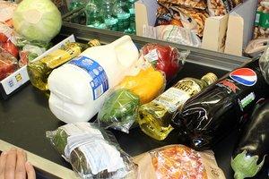 Кабмин окончательно отменил госрегулирование цен на продукты