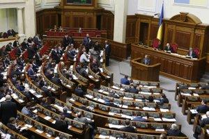 Рада отправила законопроект о Конституционном суде Украины на доработку