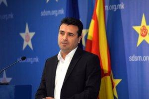 Президент Македонии готов измененить название страны ради вступления в НАТО - СМИ