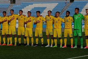 Украинская молодежка проиграла в серии пенальти финал турнира памяти Лобановского