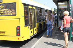 В Киеве изменится работа автобусов и троллейбусов нескольких маршрутов (схемы)